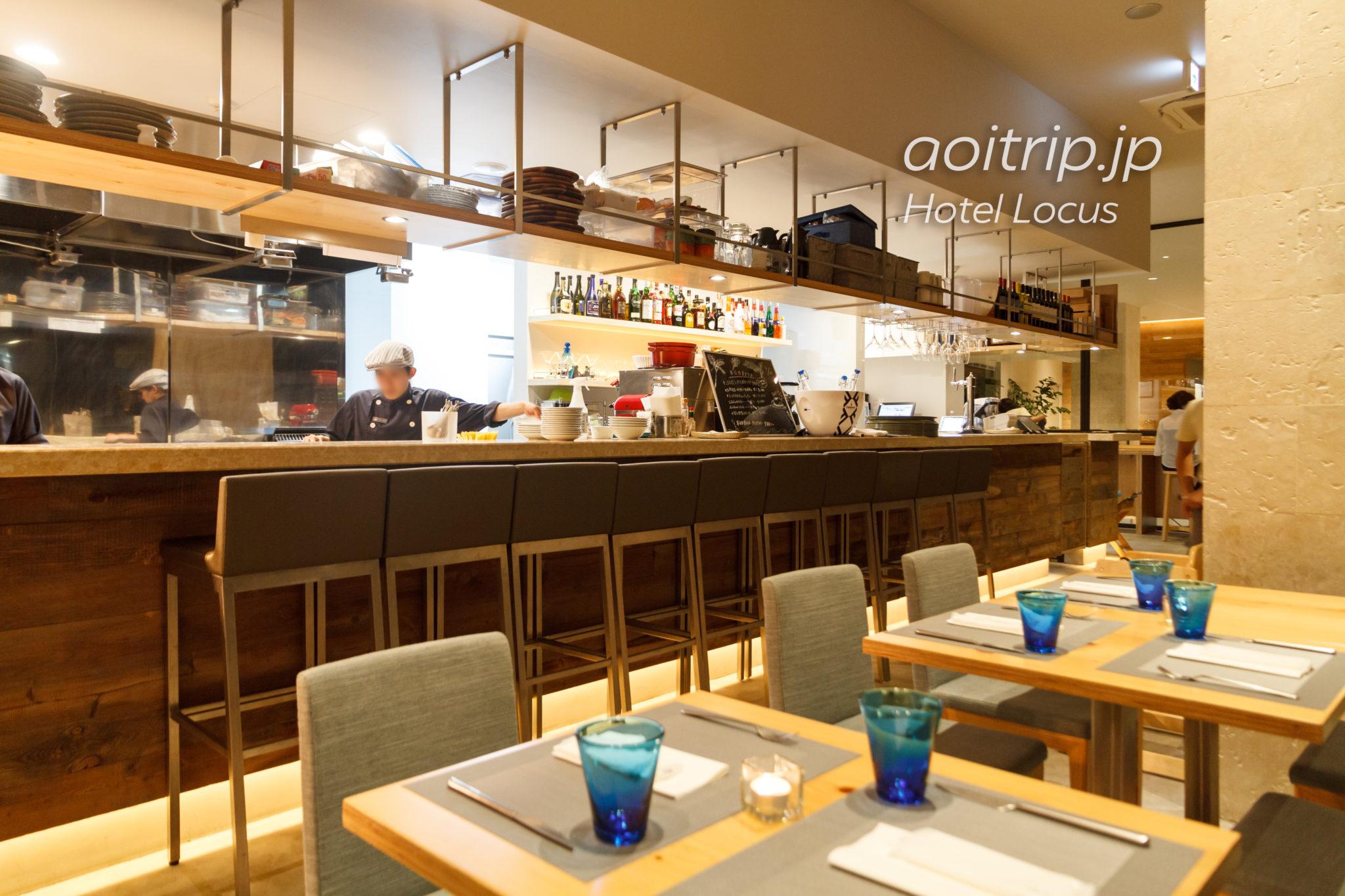 ホテルローカスのレストラン