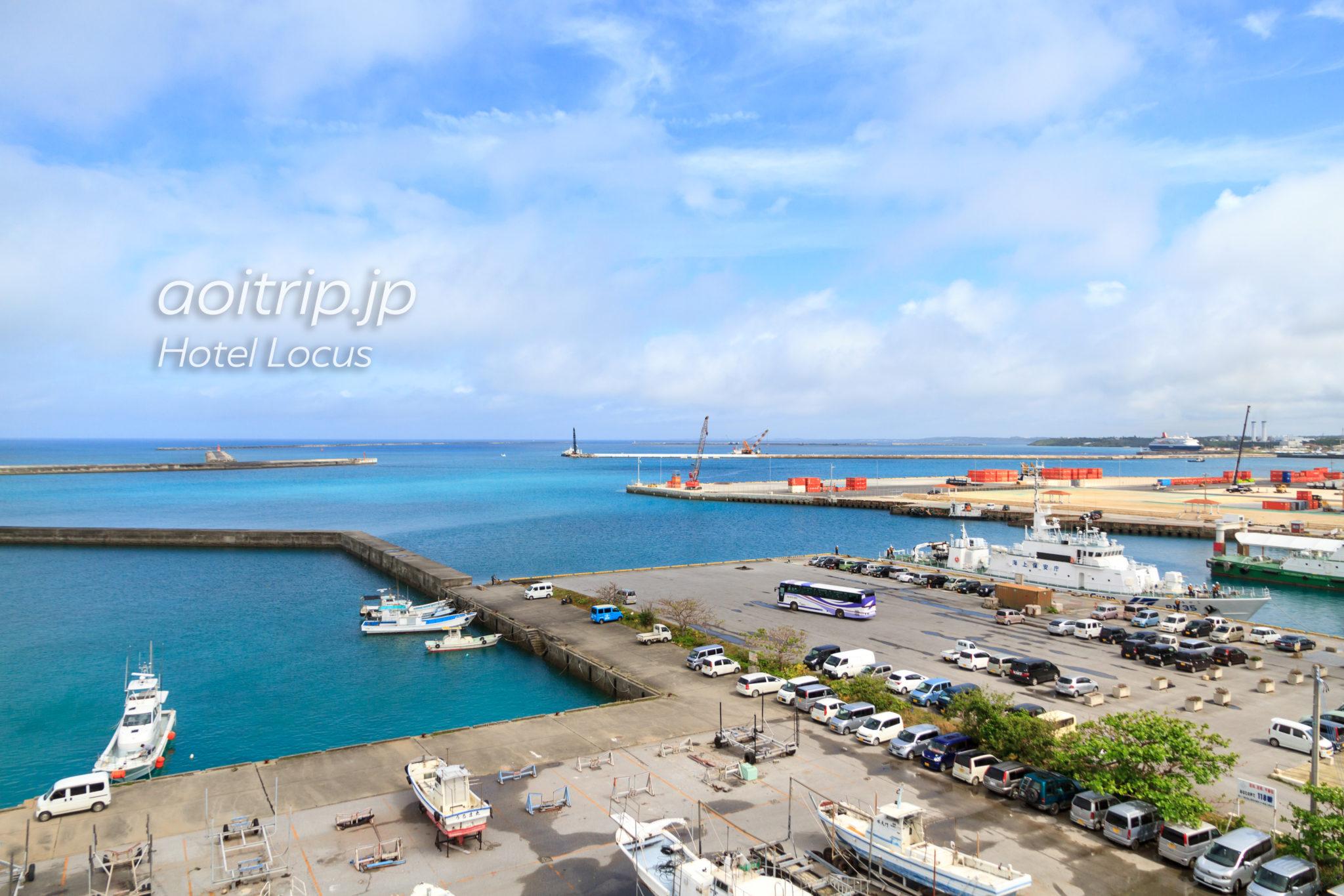 ホテルローカス宮古島のバルコニーからの平良港の眺望