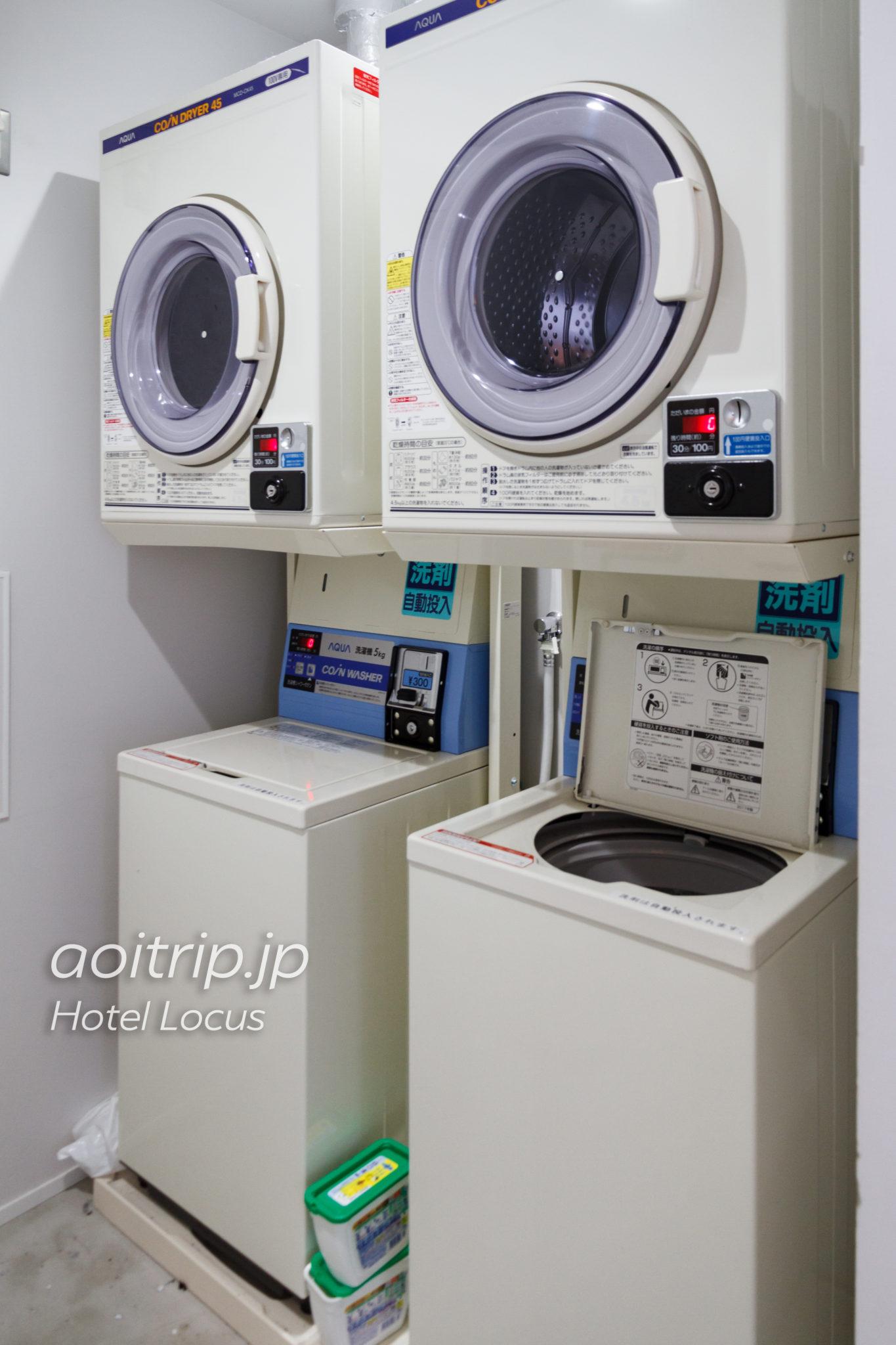 ホテルローカス宮古島の洗濯機