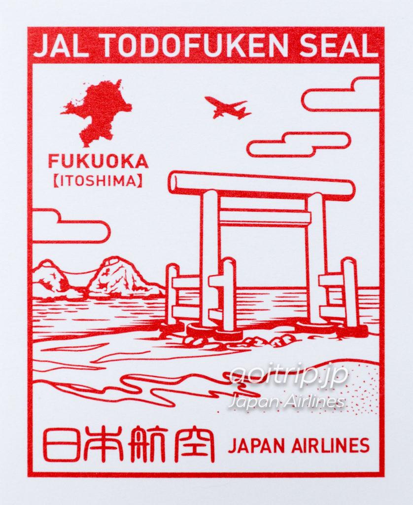 JAL都道府県シールの福岡