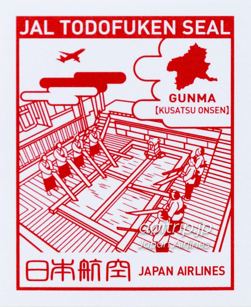 JAL都道府県シールの群馬