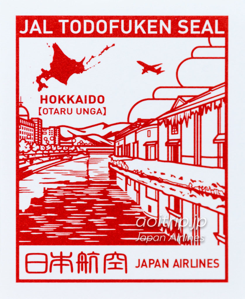 JAL都道府県シールの北海道