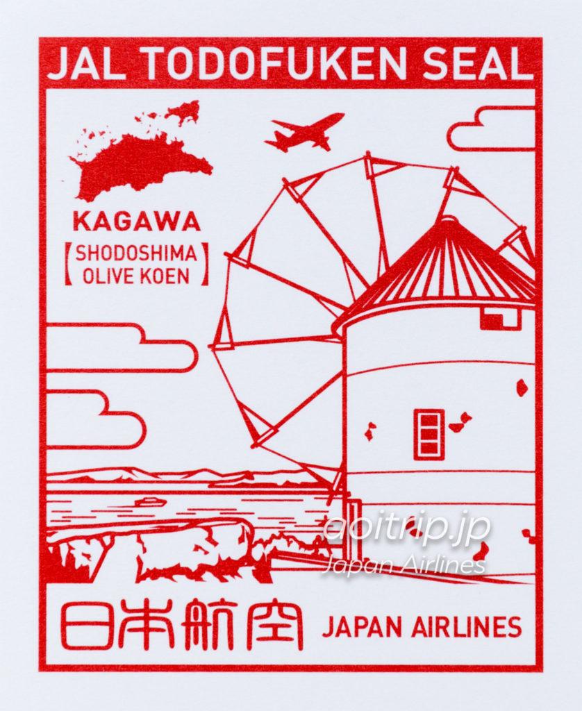 JAL都道府県シールの香川
