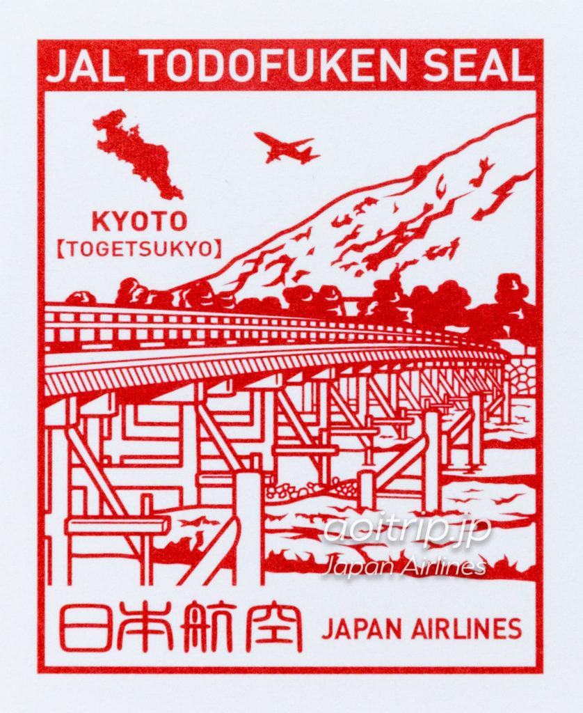JAL都道府県シールの京都