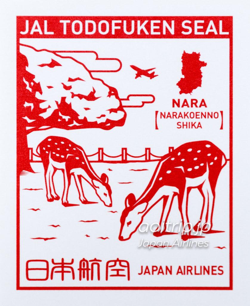 JAL都道府県シールの奈良