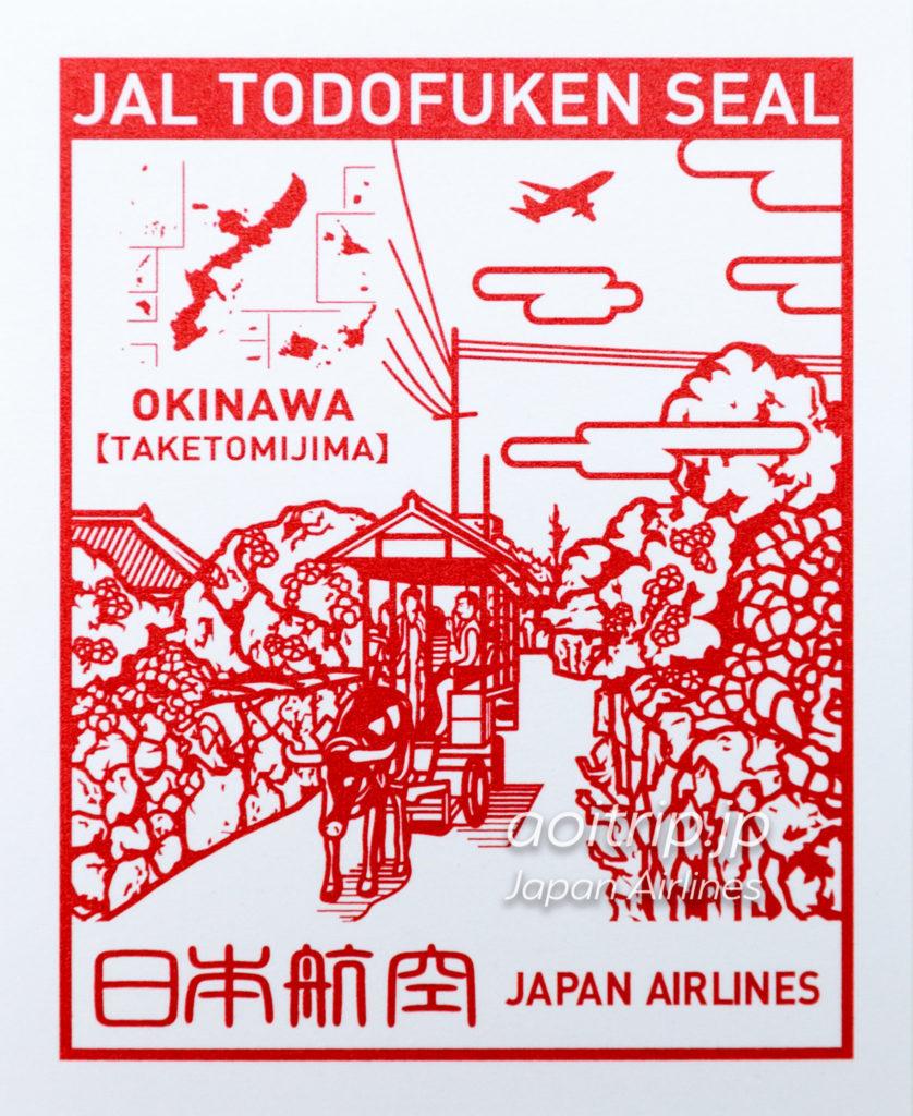 JAL都道府県シールの沖縄