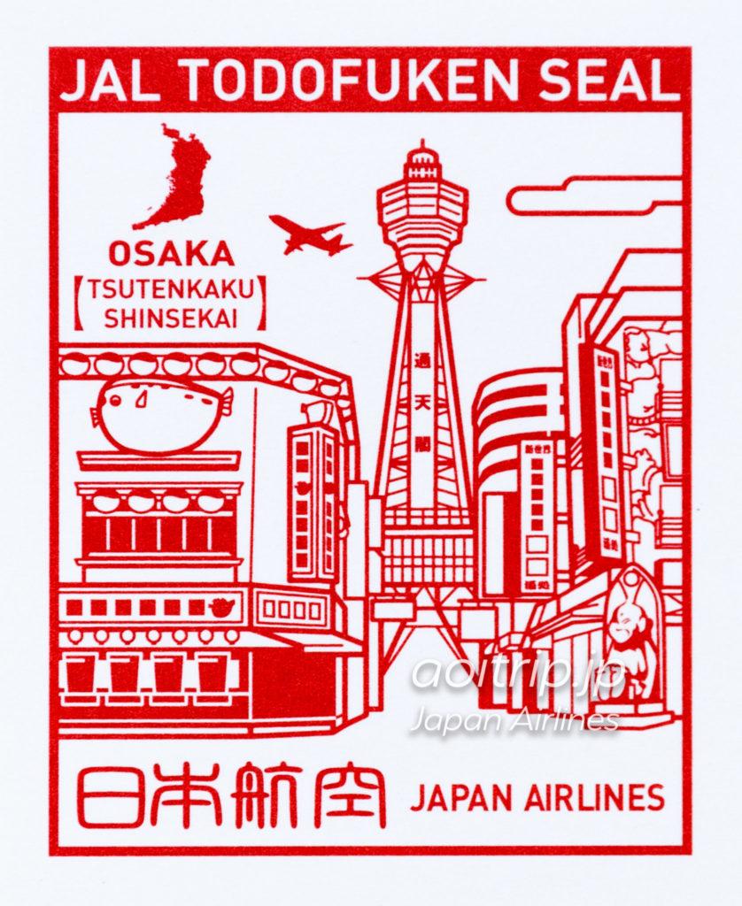 JAL都道府県シールの大阪