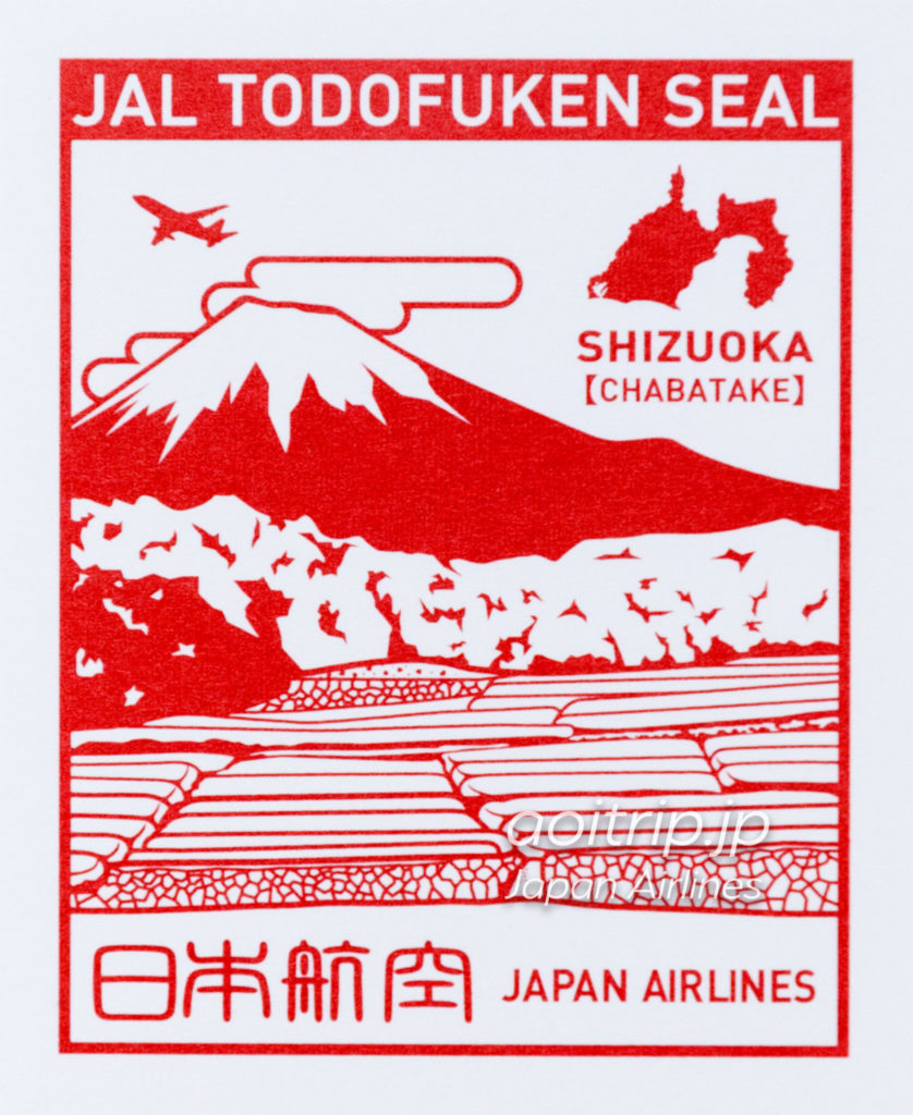JAL都道府県シールの静岡