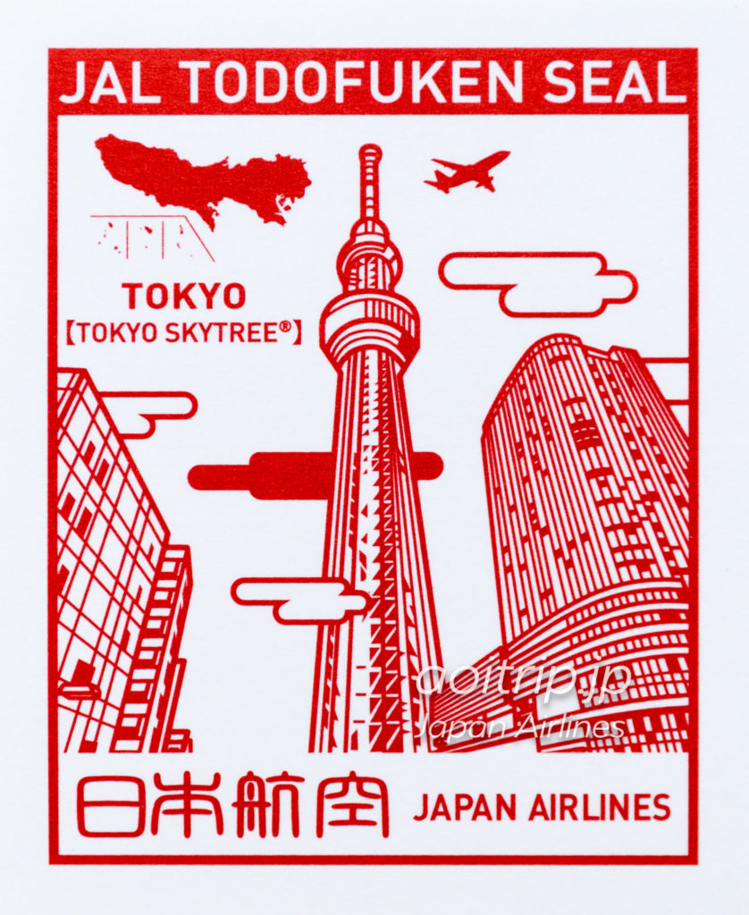 JAL都道府県シールの東京