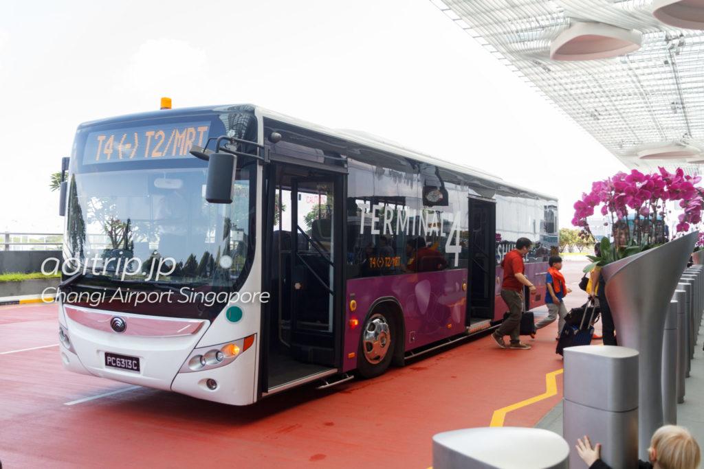 チャンギ空港ターミナル4行きシャトルバス
