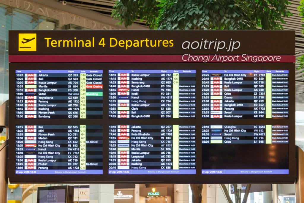 チャンギ空港ターミナル4のフライト情報電光掲示板