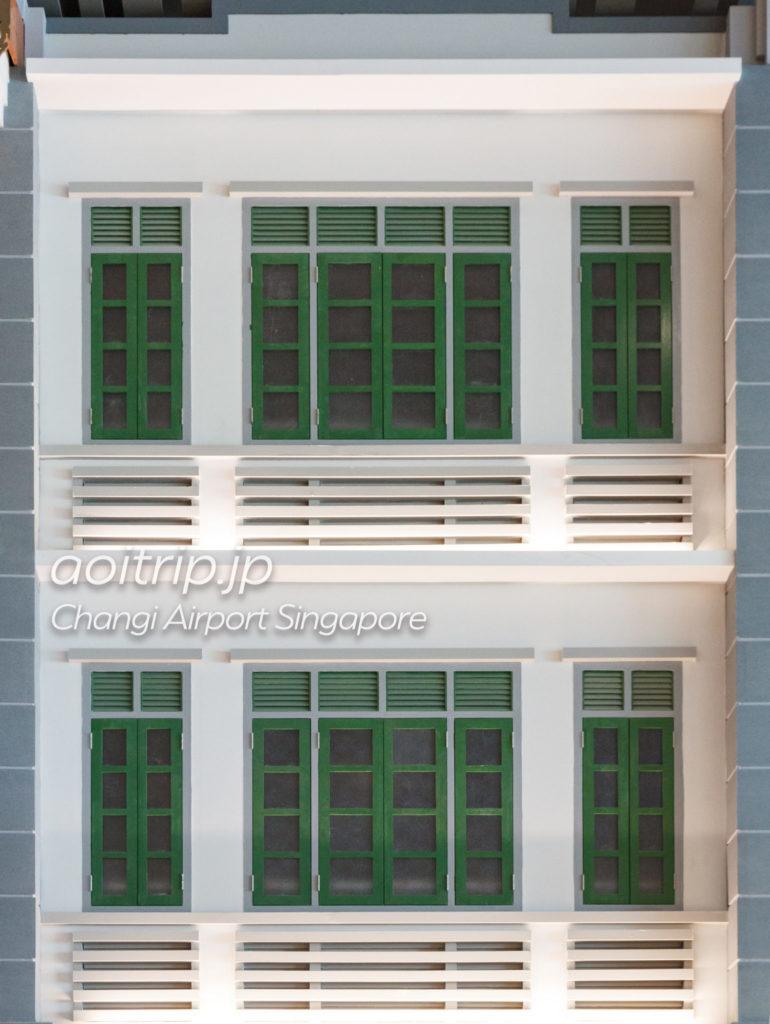 チャンギ国際空港ターミナル4のプラナカン住宅(モダンデコ)