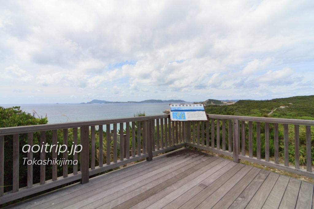 渡嘉敷島の阿波連園地展望台