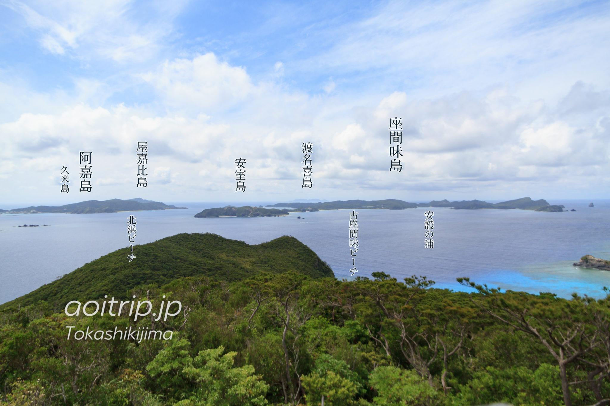 照山展望台から見える慶良間諸島の島々