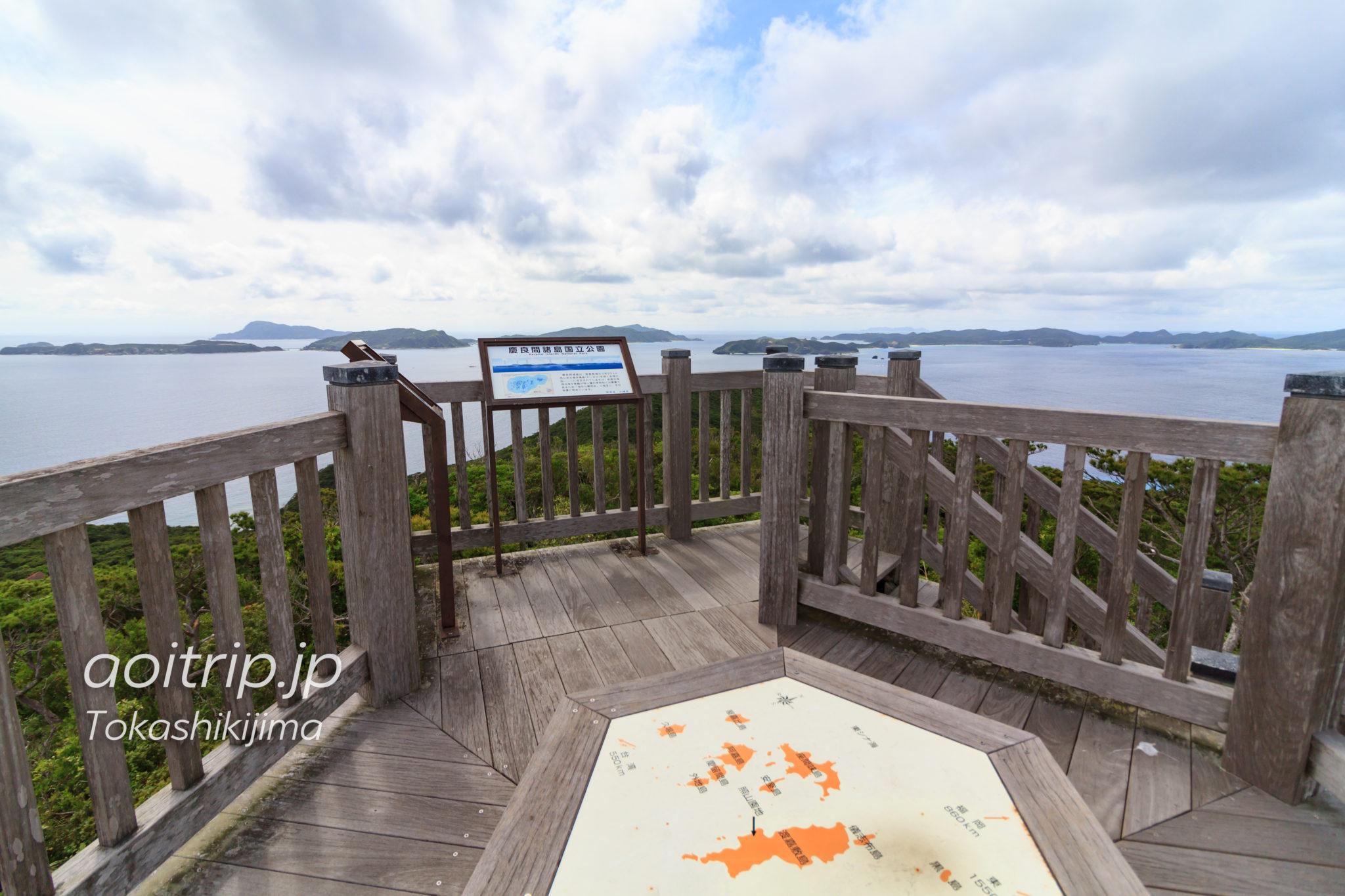 渡嘉敷島の照山展望台