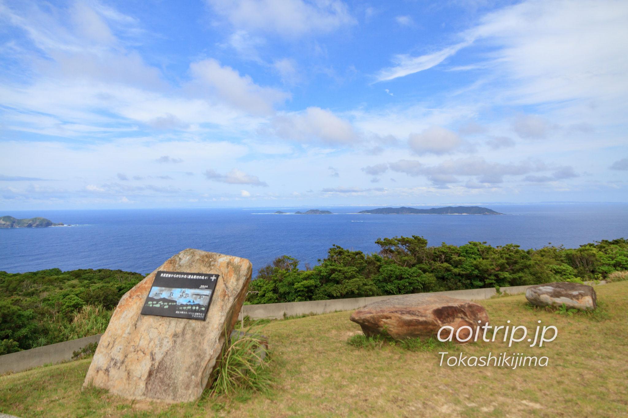 渡嘉敷島の赤間山展望台