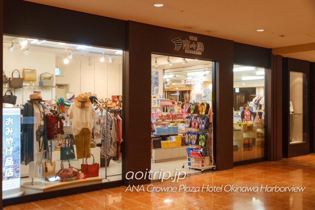 ANAクラウンプラザホテル沖縄ハーバービューのコンビニ