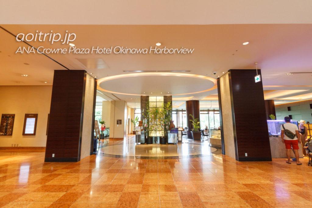 ANAクラウンプラザホテル沖縄ハーバービューのホテルロビー