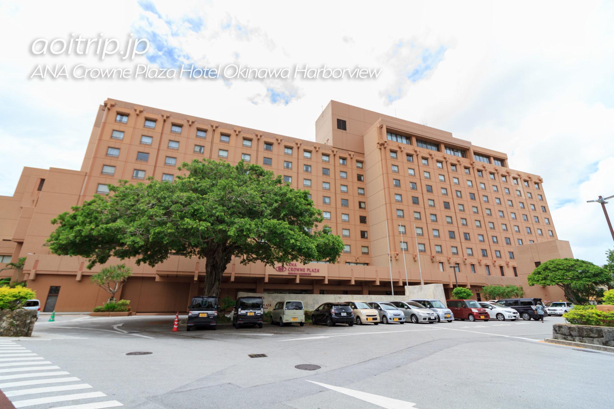 ANAクラウンプラザホテル沖縄ハーバービューのホテル外観