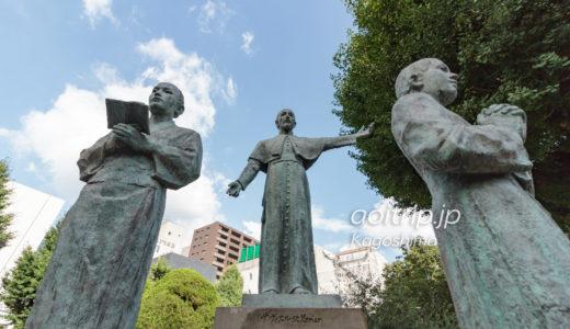 鹿児島ザビエル公園 キリスト教伝来の地に建つ2人の日本人の像