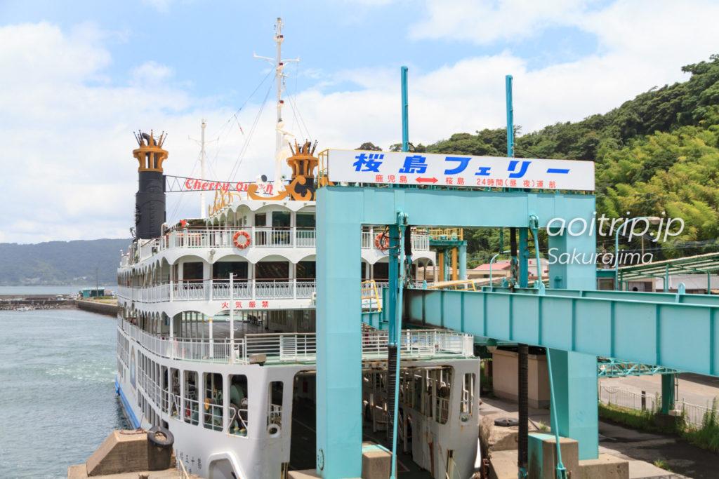 桜島港に停泊する桜島フェリー