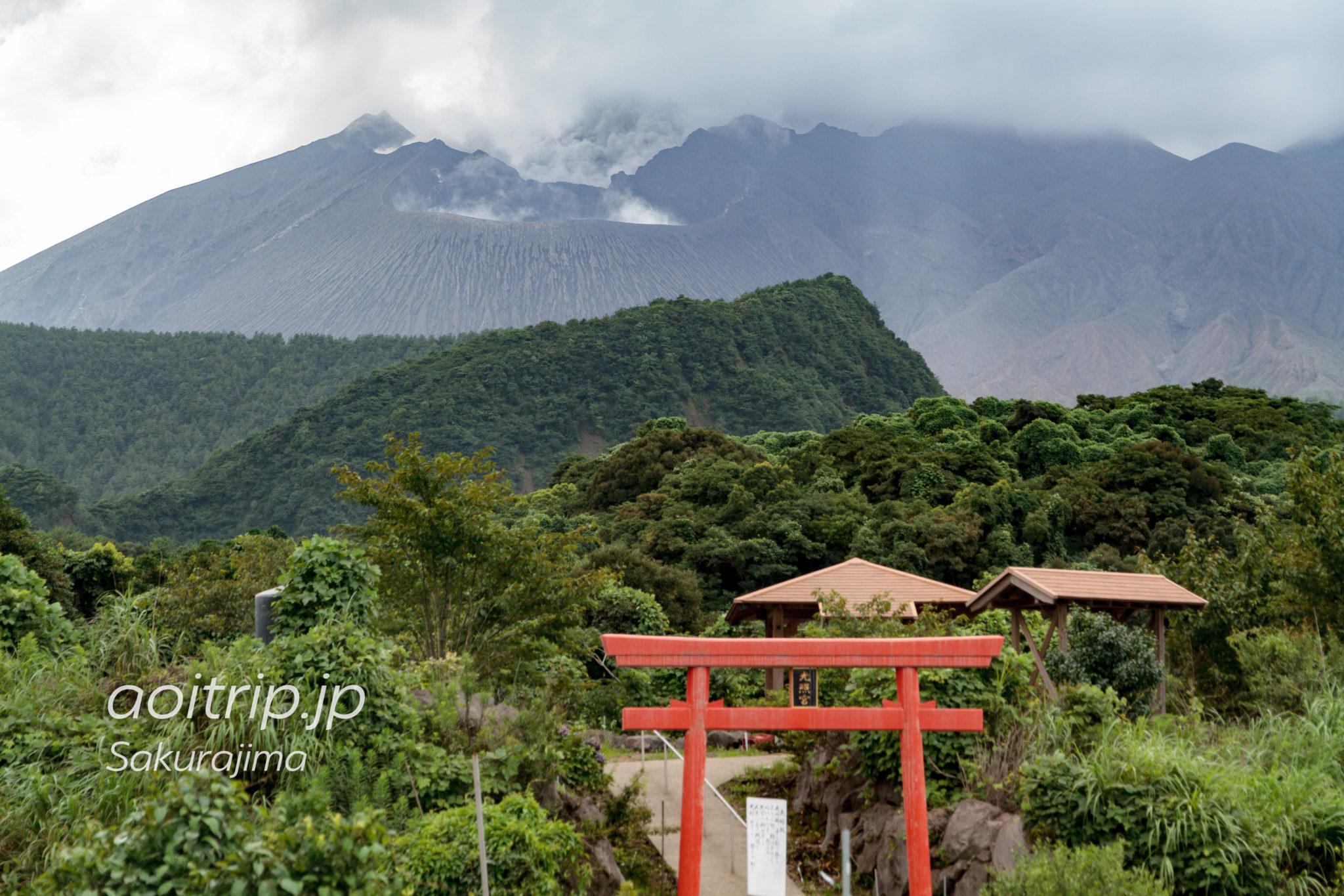 旅の里火山展望台から望む桜島の南岳