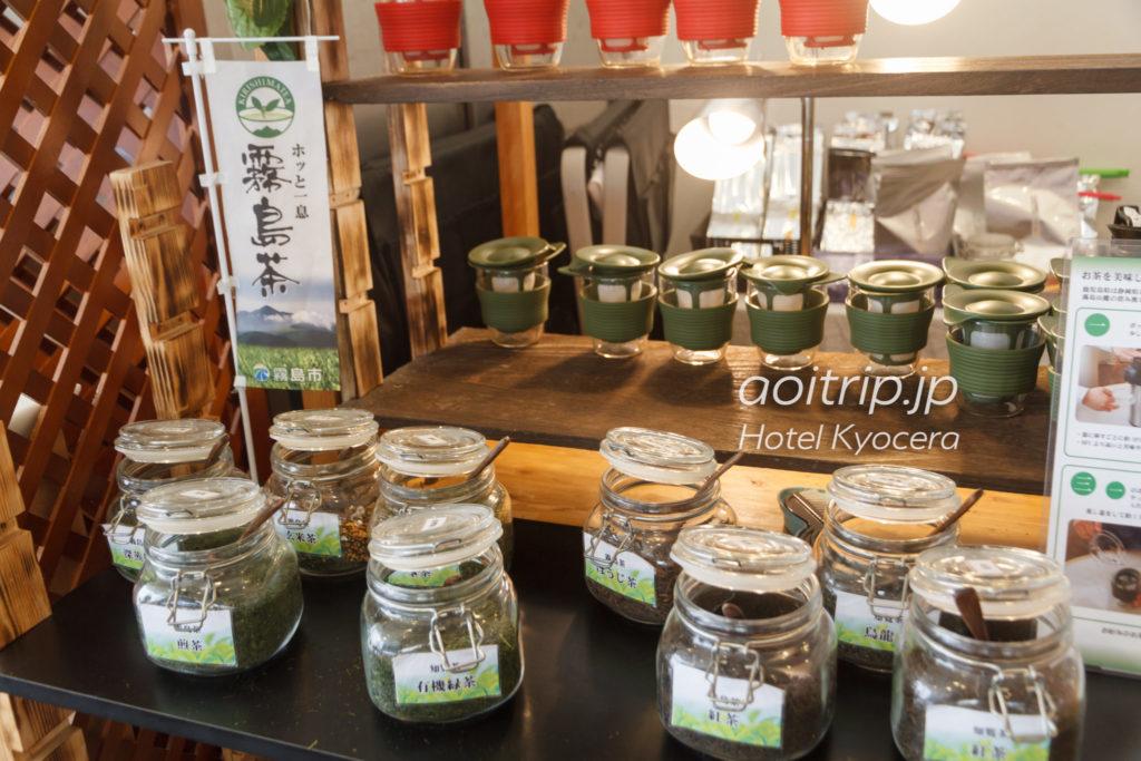 ホテル京セラの朝食 霧島茶