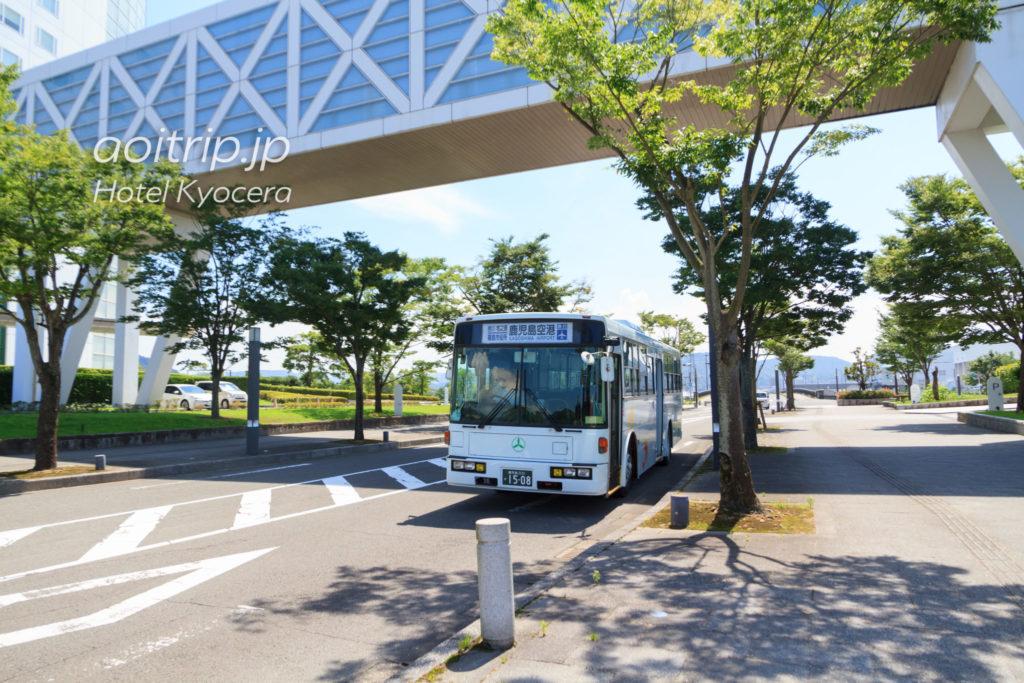 ホテル京セラ 鹿児島空港行きのバス
