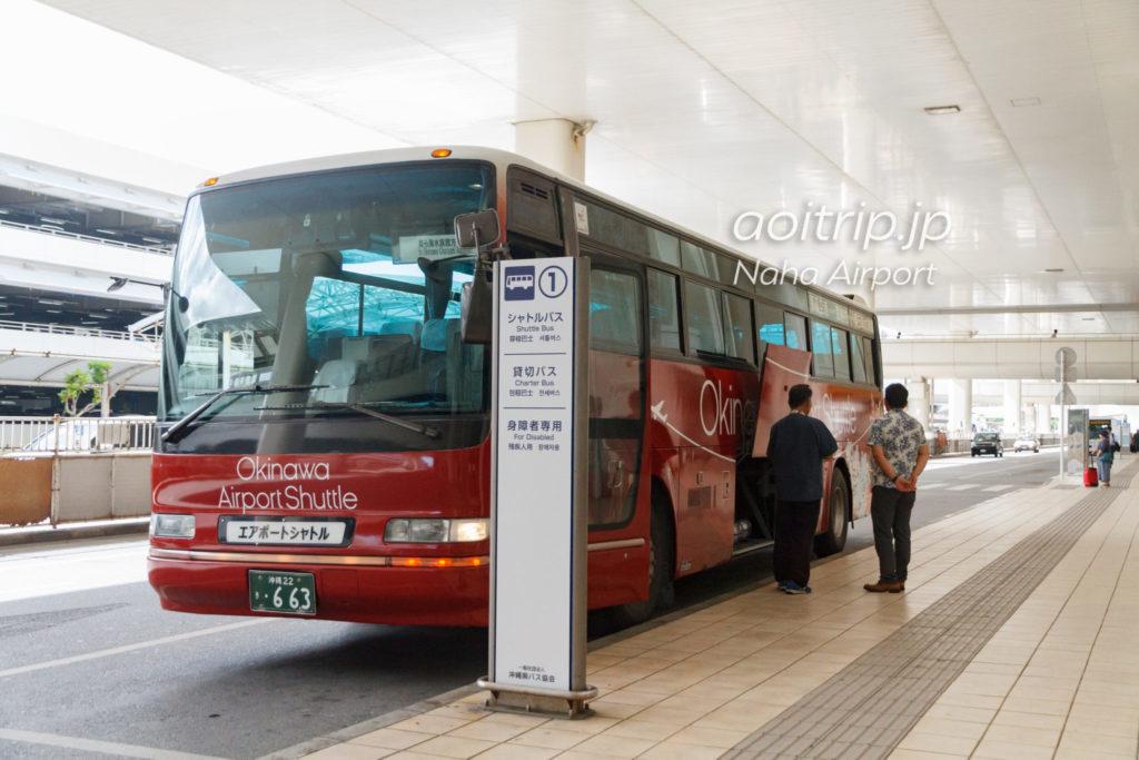 沖縄エアポートシャトル リゾートライナー