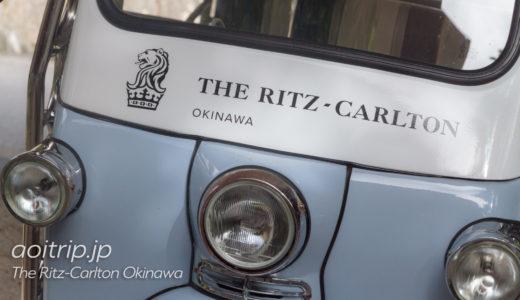 ザ リッツカールトン沖縄 宿泊記|The Ritz-Carlton Okinawa