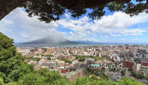 城山展望台から望む鹿児島市内、桜島の眺め