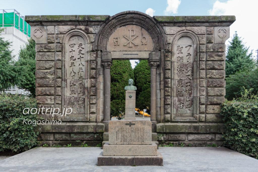 鹿児島のザビエル公園旧聖堂の一部