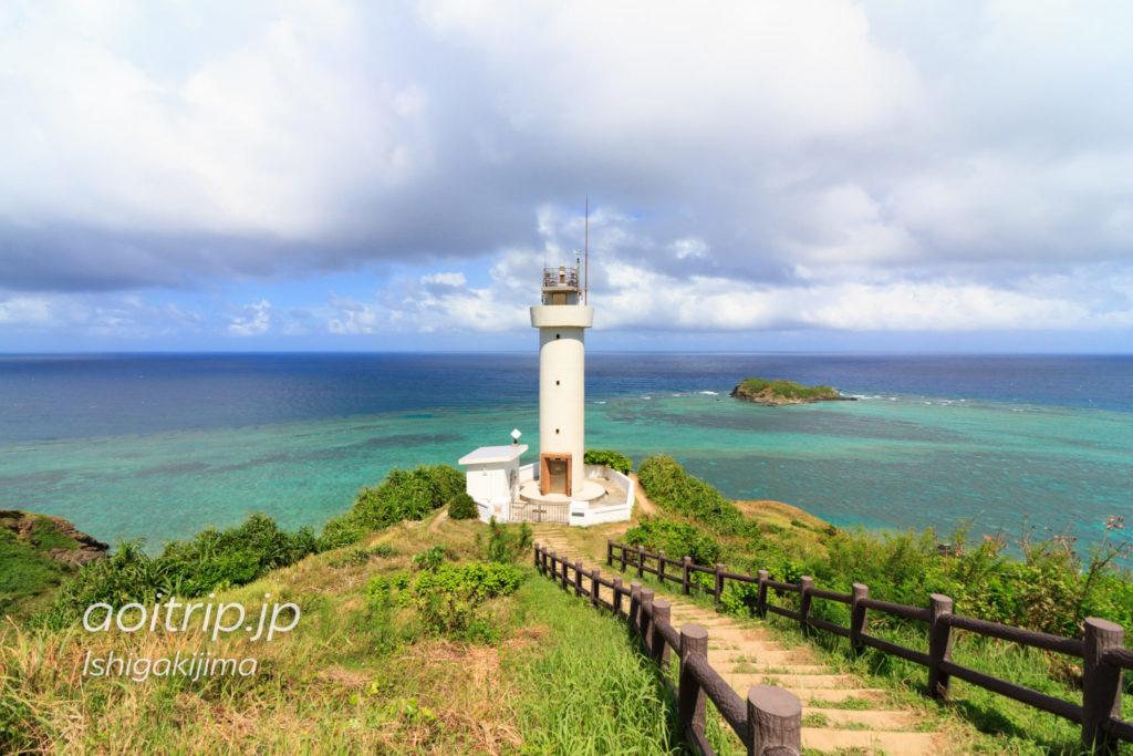石垣島の最北端 平久保崎灯台