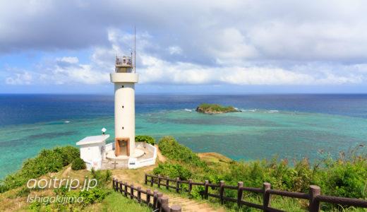 平久保崎灯台(石垣島の最北端)