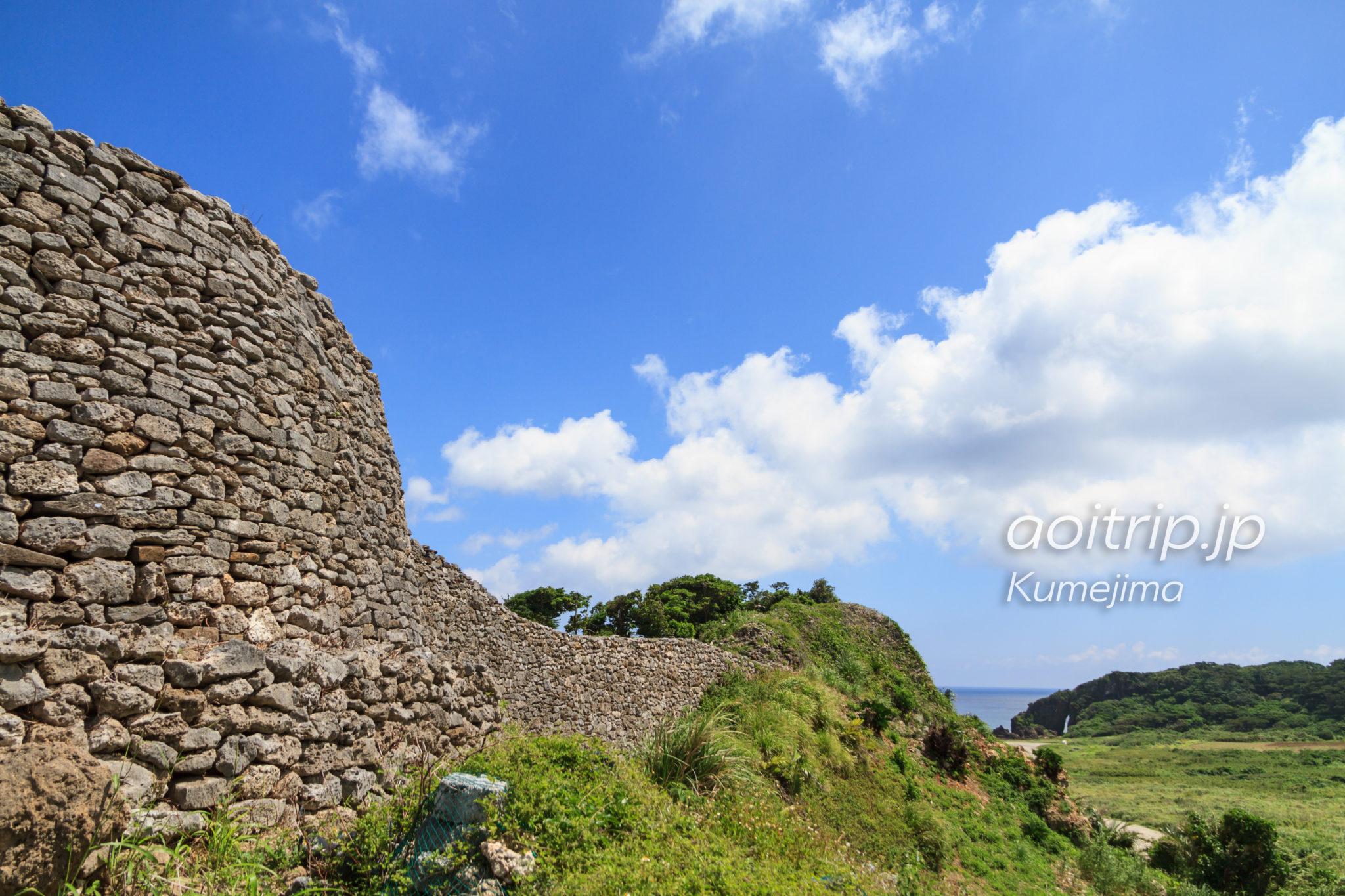 久米島の具志川城の城壁