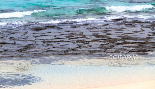 奥武島の畳石 まるで亀の甲羅?