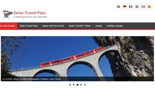 スイスの鉄道パスまとめ スイストラベルパスとスイスハーフフェアカードの比較