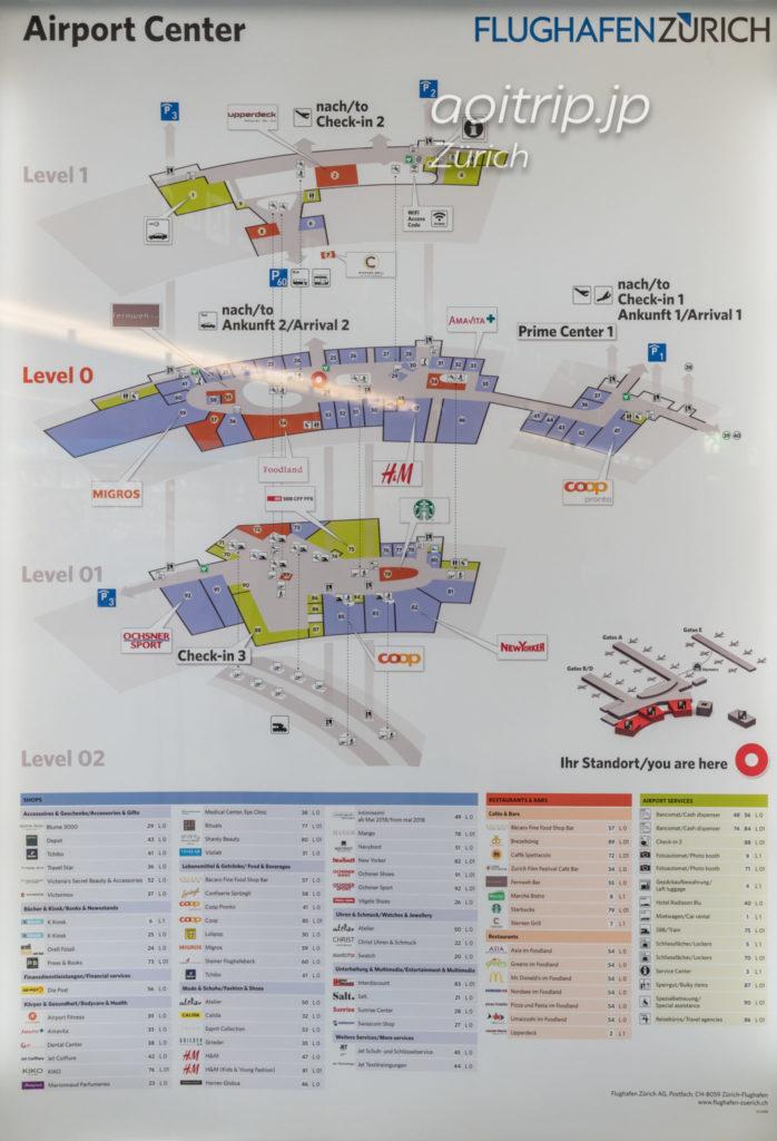 スイス チューリッヒ国際空港のAirport Center案内マップ