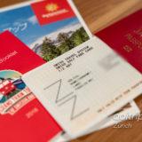 スイスの鉄道パス スイストラベルパス・スイスハーフフェアカード