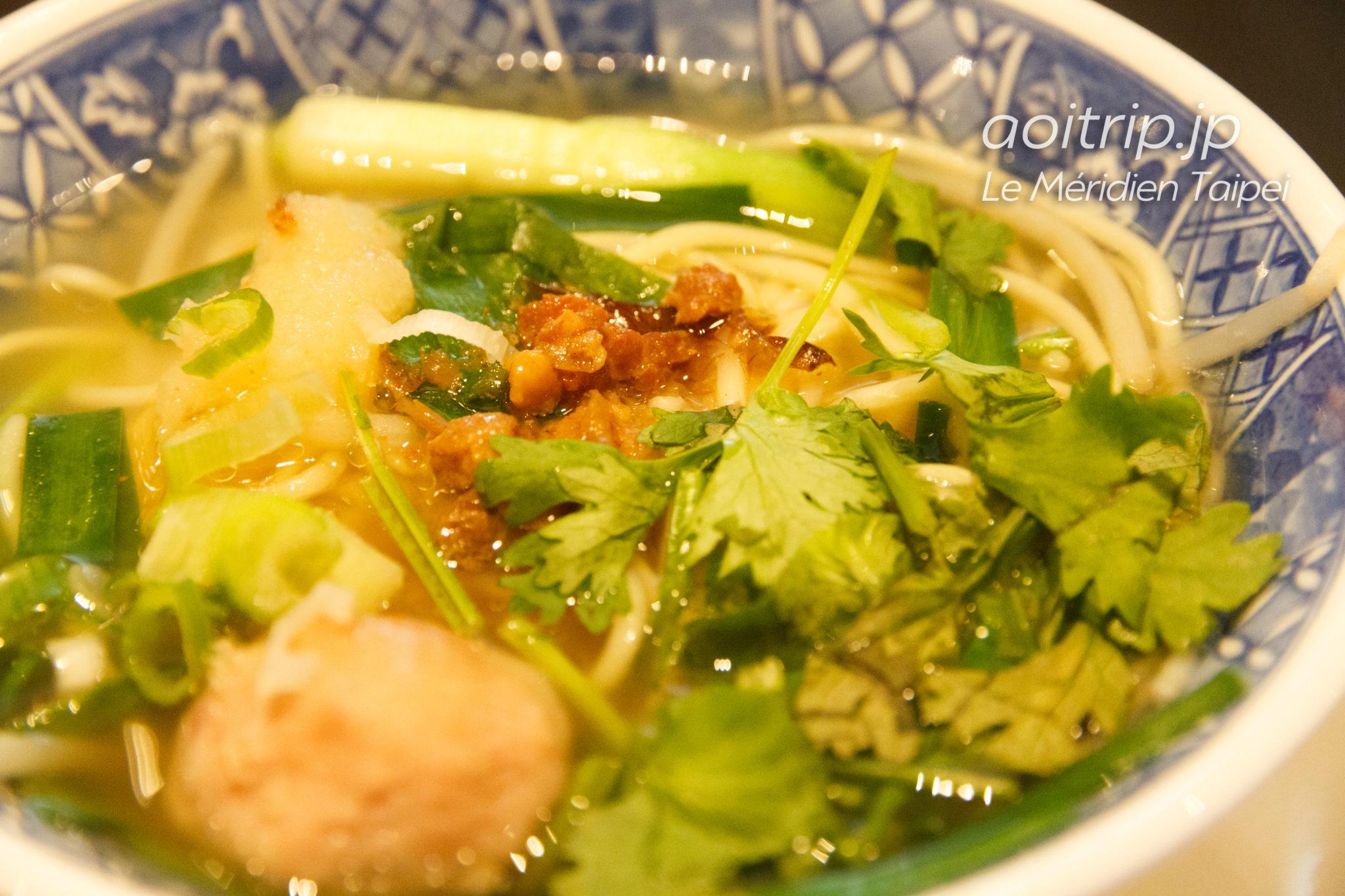 ルメリディアン台北の朝食 Latest Recipe 担仔麺