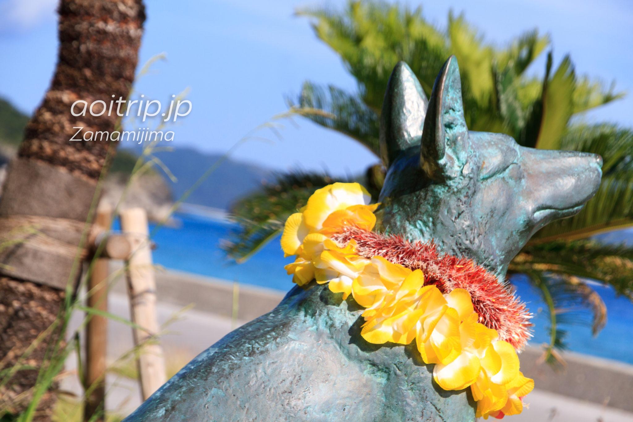 座間味島のマリリンの像