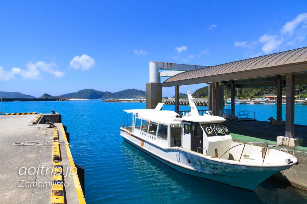 慶良間諸島の船「みつしま」