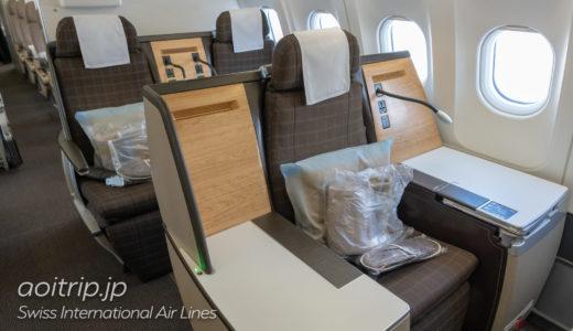 スイス航空 LX161 成田→チューリッヒ ビジネスクラス搭乗記