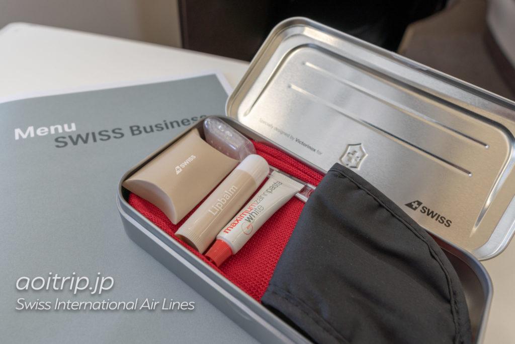 スイス航空ビジネスクラスのアメニティ