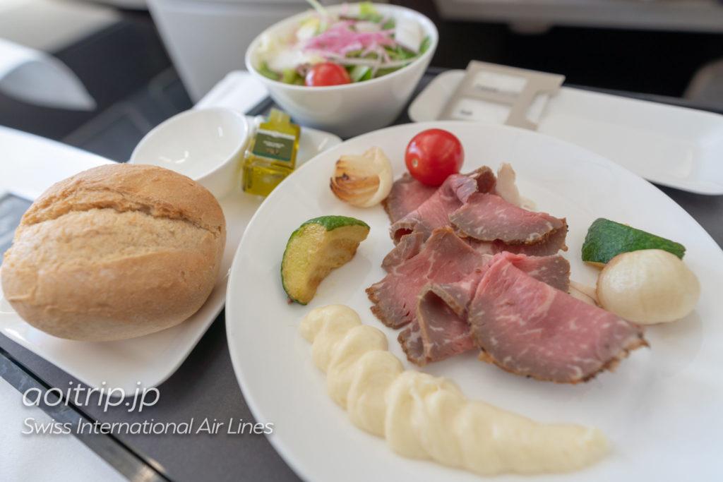 スイス航空LX161便ビジネスクラスの機内食
