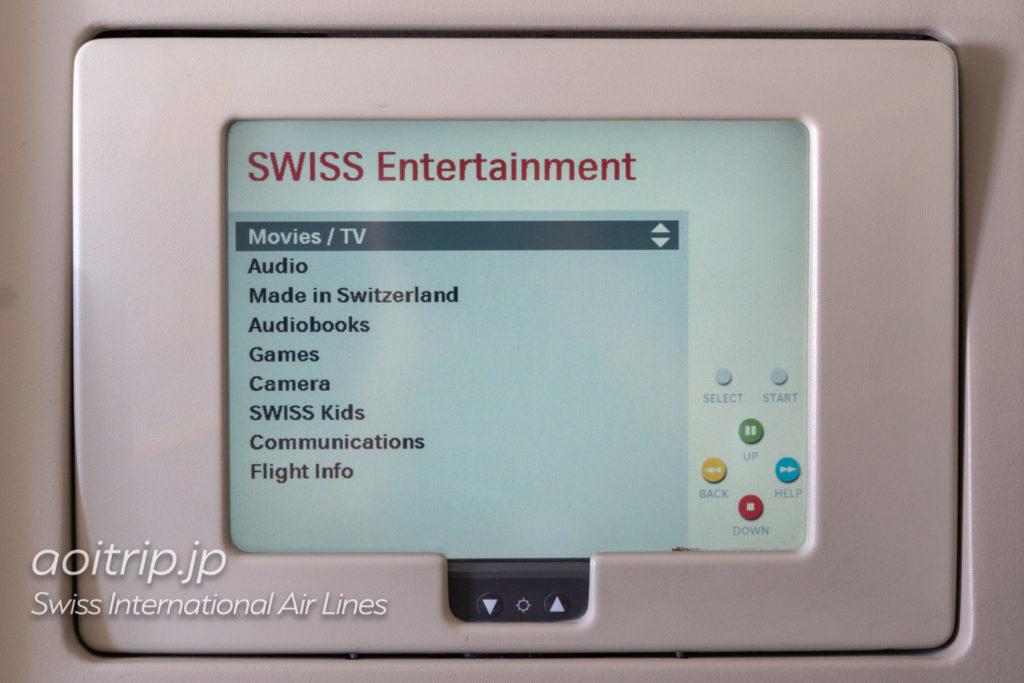 スイス航空LX161便の座席モニター