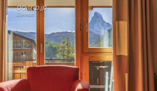 ホテル クロンヌ スペリオール ツェルマット(スイス)宿泊記