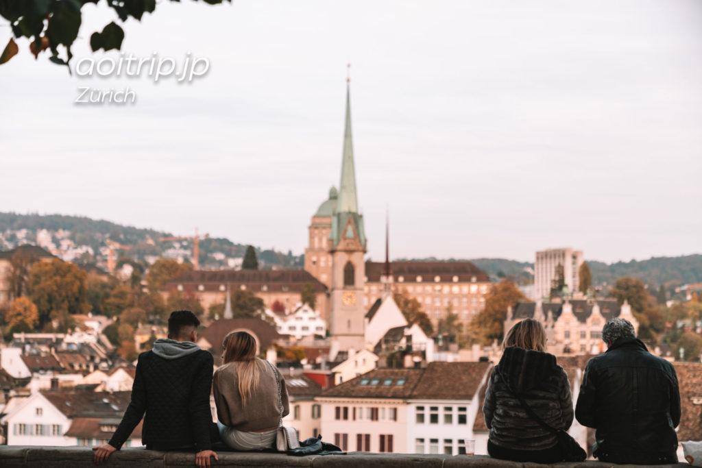 チューリッヒのリンデンホフの丘