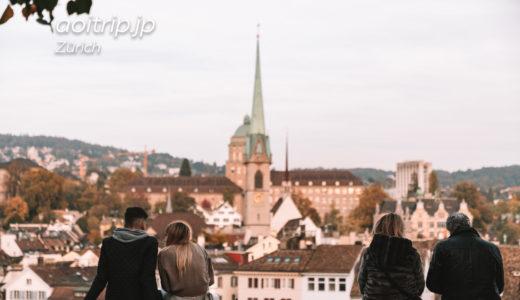 リンデンホフの丘 チューリッヒ旧市街を見おろす高台より
