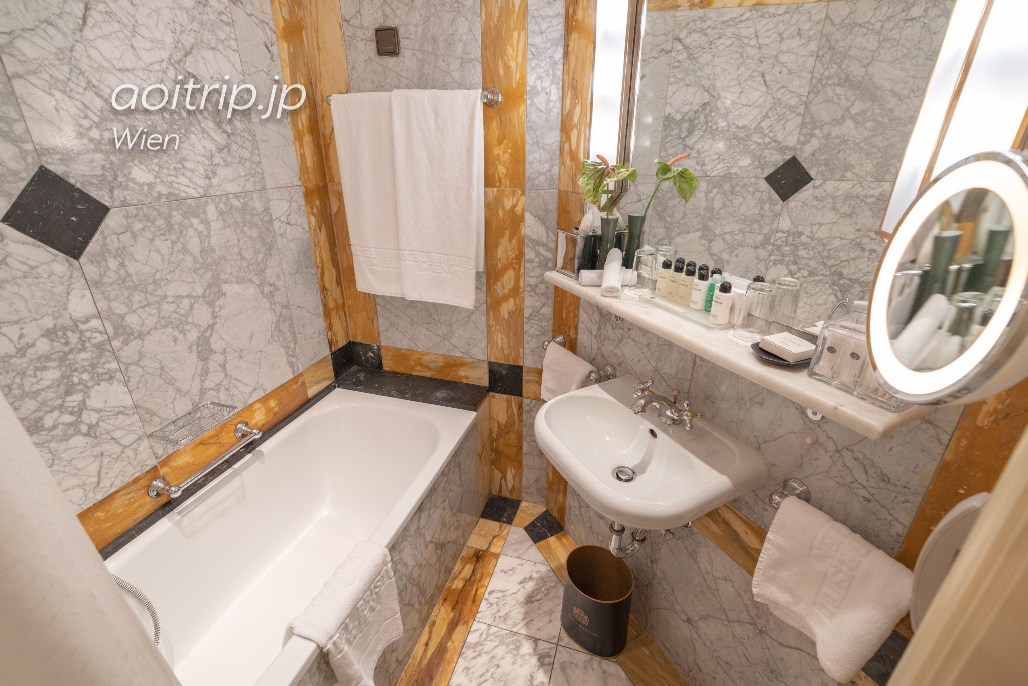 ホテルブリストルウィーンのバスルーム